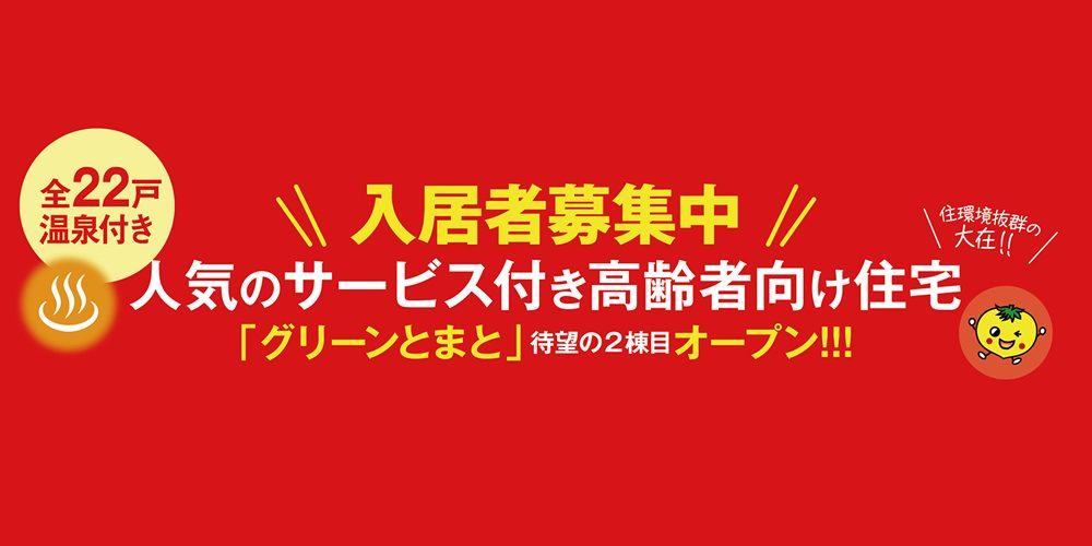 top_slide_04_02