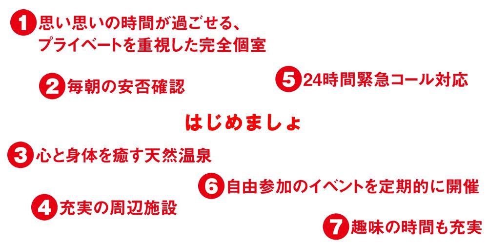 top_slide_06